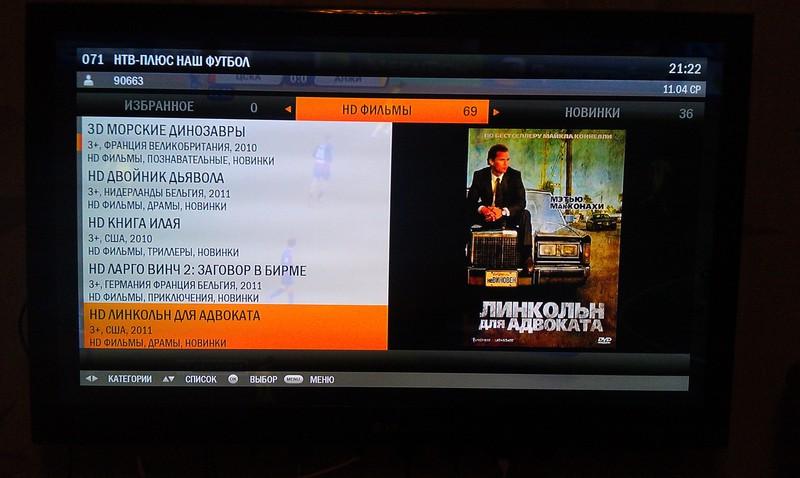 Новости украины бурштын