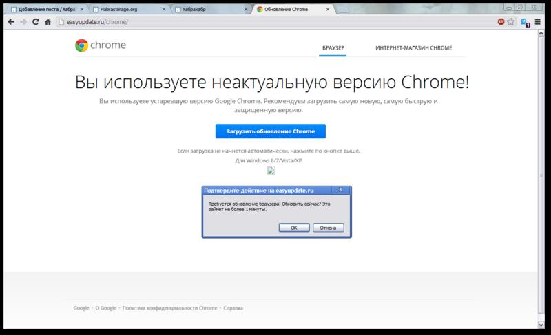 Скачать скайп exe файл