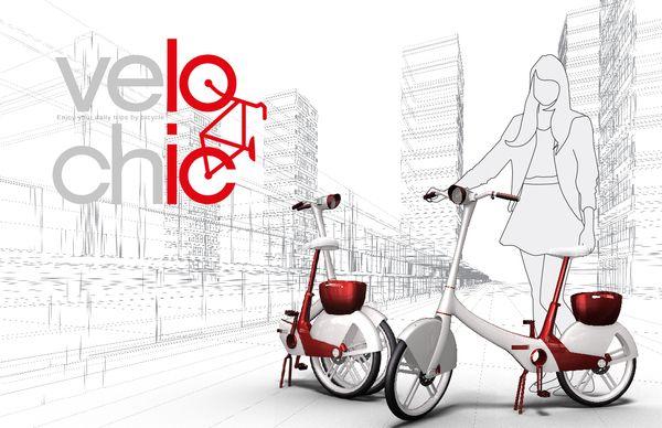 Концепция складного велосипеда Velo Chic