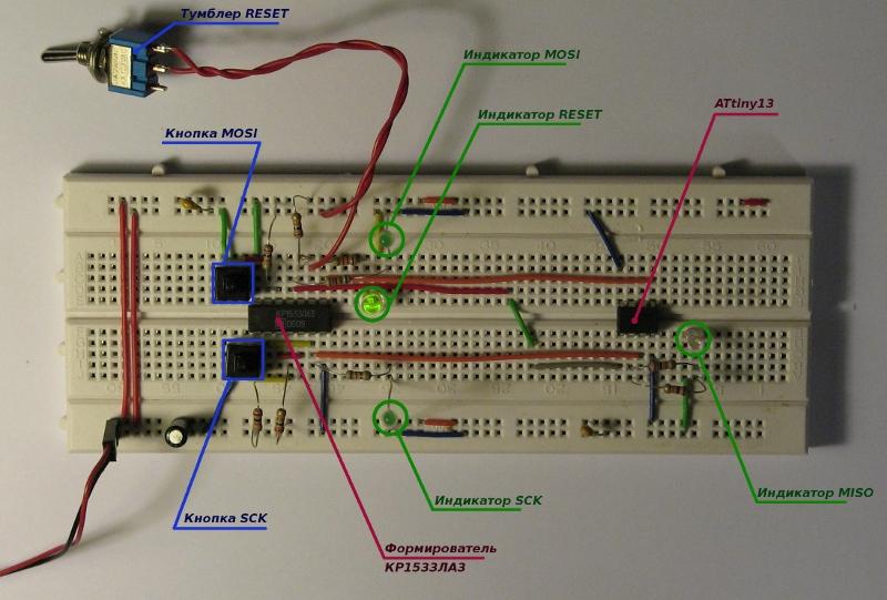 Схема Программатор Chipprog