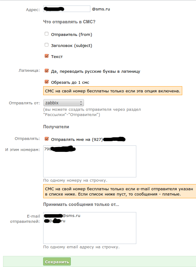 Application Letters Are Considered To Be Messages