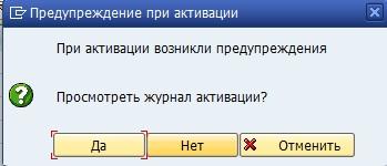 Sap Hr инструкция на русском - фото 8