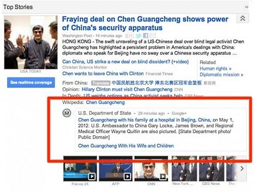 Google News получил интеграцию с Google+