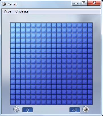 игра сапер скачать бесплатно для Windows 7 - фото 4