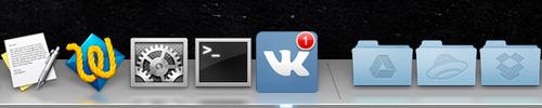 [Из песочницы] Создаем удобный вьювер для vk.com при помощи Fluid.app с нотификацией о новых сообщениях в доке Mac OS X