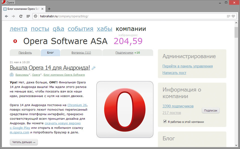http://habrastorage.org/storage2/302/e2a/0b9/302e2a0b90a16570ee80fabd237ebffe.jpg