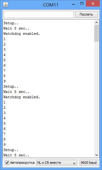 Arduino watchdog или автоматический reset в случае