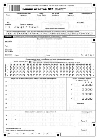 бланки заданий егэ по математике 2016 - фото 4