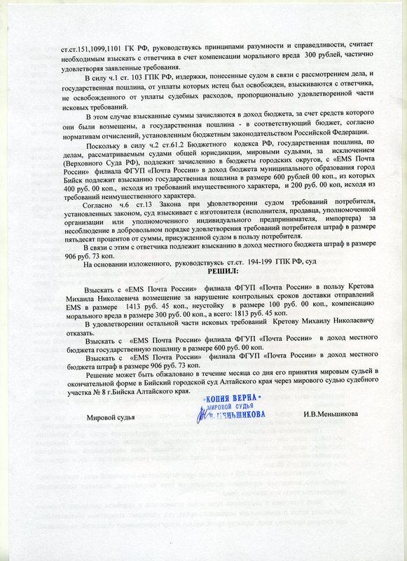 заявление на розыск письма образец