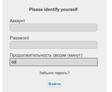 Менеджер паролей с web доступом