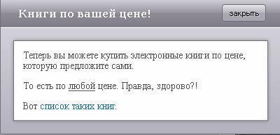 Акция на Books.ru