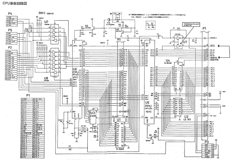 Схема Famicom