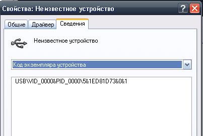 Virtualbox не видит Usb устройства - фото 11