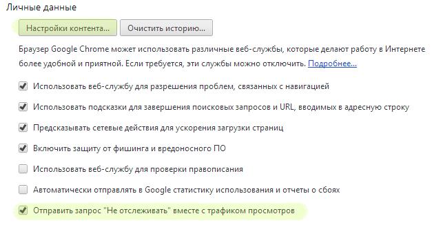 http://habrastorage.org/storage2/3a1/fa6/6e9/3a1fa66e937a8112d598ec304e157c78.png