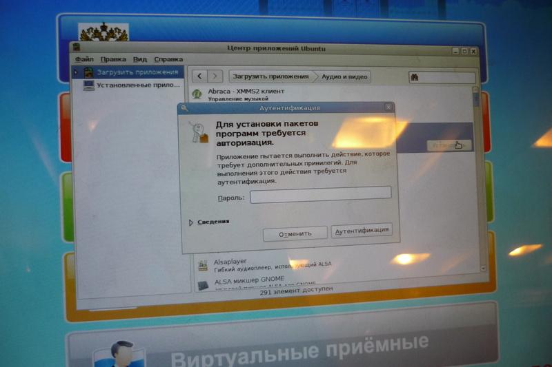 http//habrastorage.org/storage2/3d2/9ac/998/3d29ac998d6aa0f9d0e823ae8dcdaea5.jpg