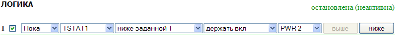 <<скриншот>>
