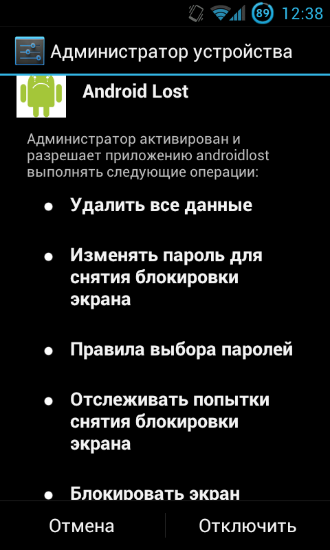 Бесплатные порно фотографии на телефон без смс регистрации запроса оператора и серверов фото 215-973