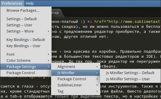Sublime-Text 3 Коротко о главном - unix-lab
