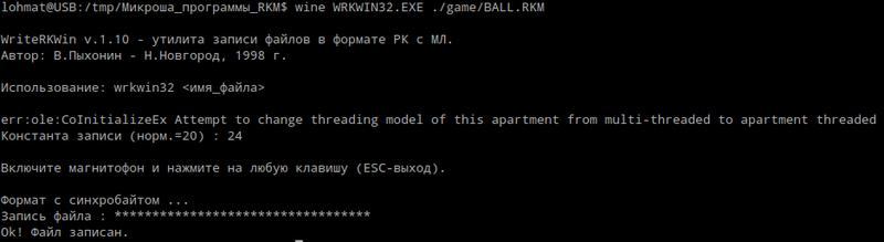 Онлайн эмулятор Радио-86РК. emu80.org.  Эмулятор. radio86.googlecode.com.  Руководство, скачано с сайта 1, просто...
