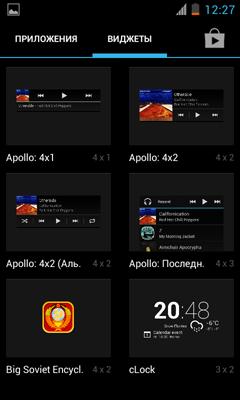 Устанавливаем последний (4 2 2) Android на старичка HTC Desire S / Хабр