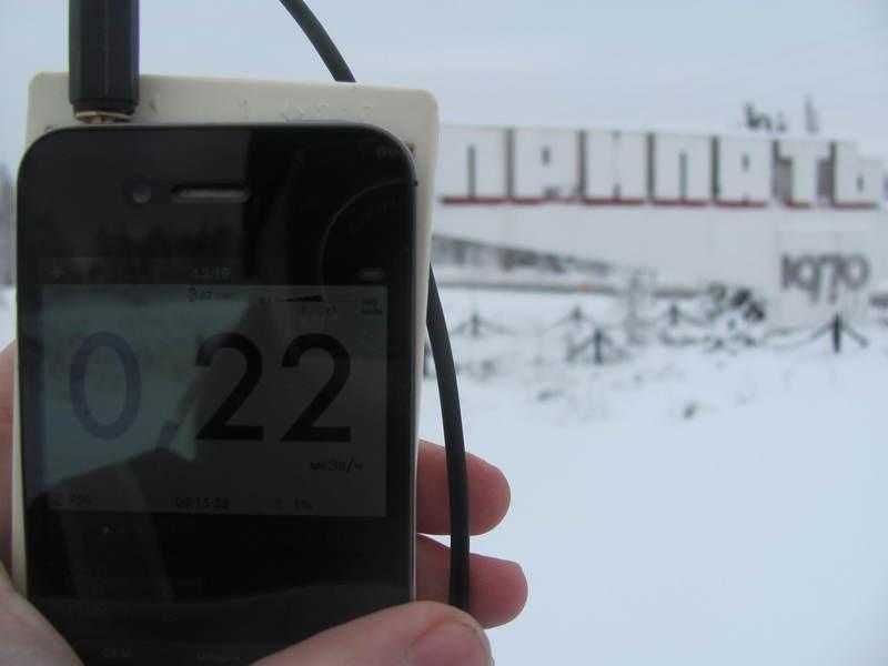 Учим телефон считать гамма-кванты или вторая жизнь старого советского бытов ...
