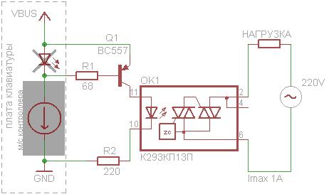 включение твердотельного реле через транзисторный ключ.