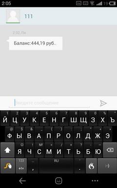 Как сделать клавиатуру на телефоне самсунг 26