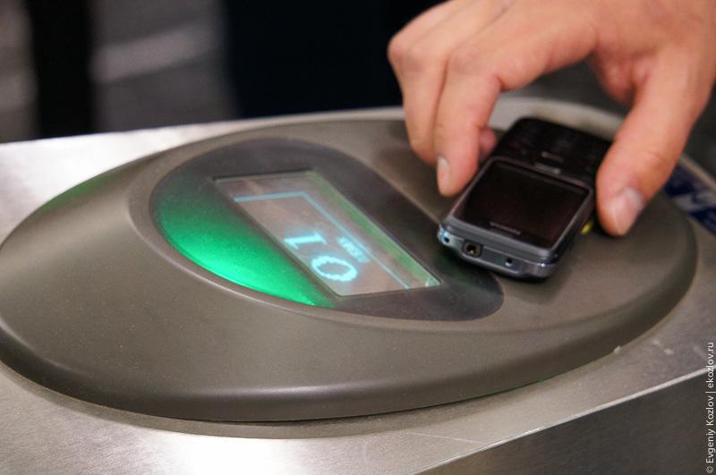как проверить количество поездок через телефон