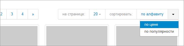 Выпадающее меню в панели номеров страниц Twitter Bootstrap