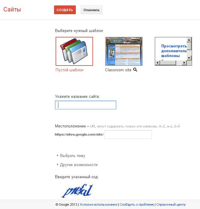 настройка vpn сервера на centos