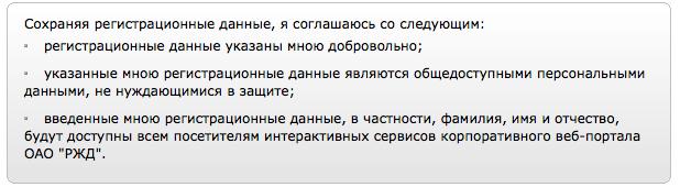 Как оформлять заказ на aliexpress россия
