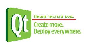Qt Coding Style по версии Qt