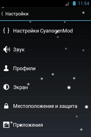 Рождественское приложение на Android