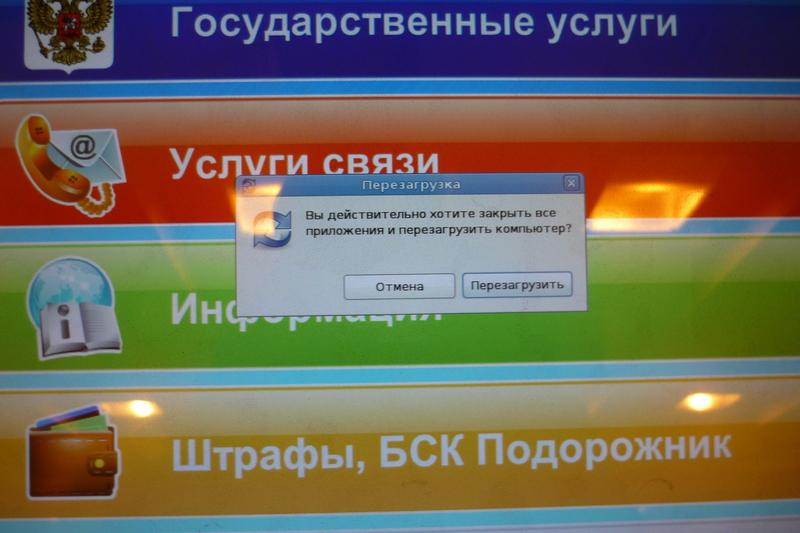 http//habrastorage.org/storage2/5d8/c02/4bc/5d8c024bcb895f96b681edd36e4058.jpg