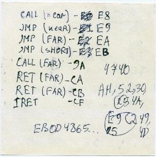 Записи и наброски в старых тетрадях (привет из 90-х)