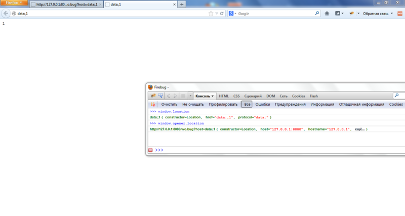 how to stop javascript window opener firfox