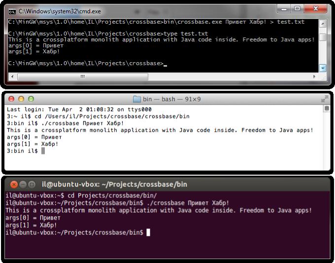 32 на 7 windows java программу bit
