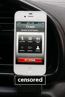 DIY: Автомобильный комплект громкой связи для iPhone