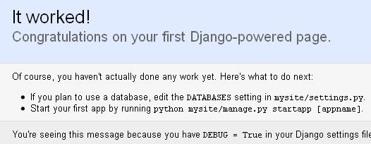 Django работает
