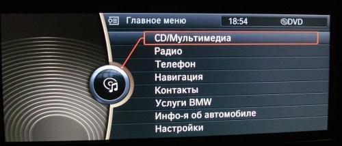 Штатные навигации на примере BMW, краткий экскурс / Хабр