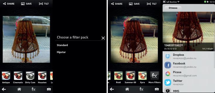 В смартфонах Nokia на Symbian