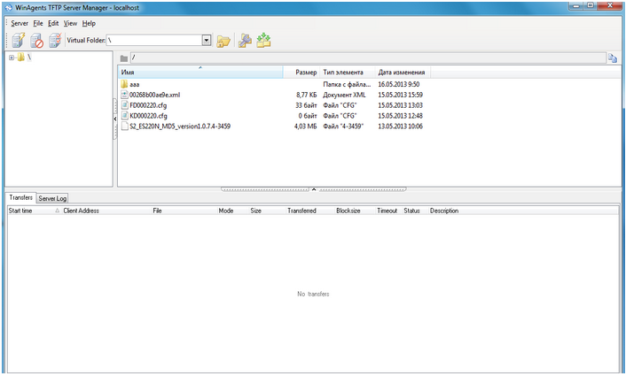 TFTP сервер