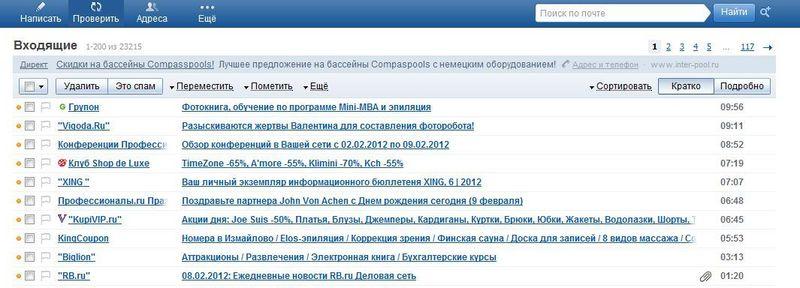 Бесплатный хостинг 2012 mail ru как сделать переход между страницами сайта