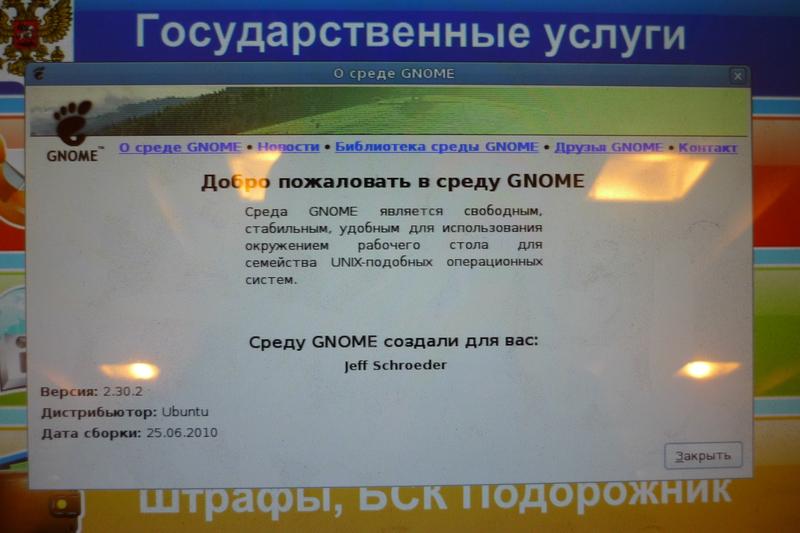 http//habrastorage.org/storage2/785/523/780/785523780c93a228e79b7120c945df8b.jpg