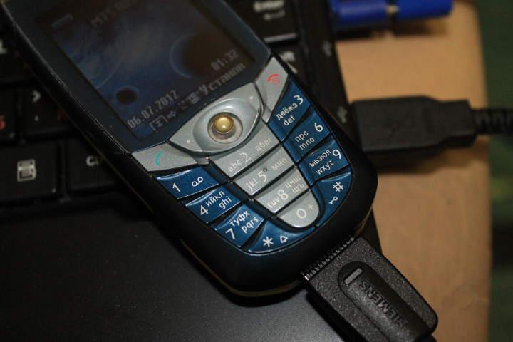 скачать драйвер-мобильный модем на fly e190wi-fi
