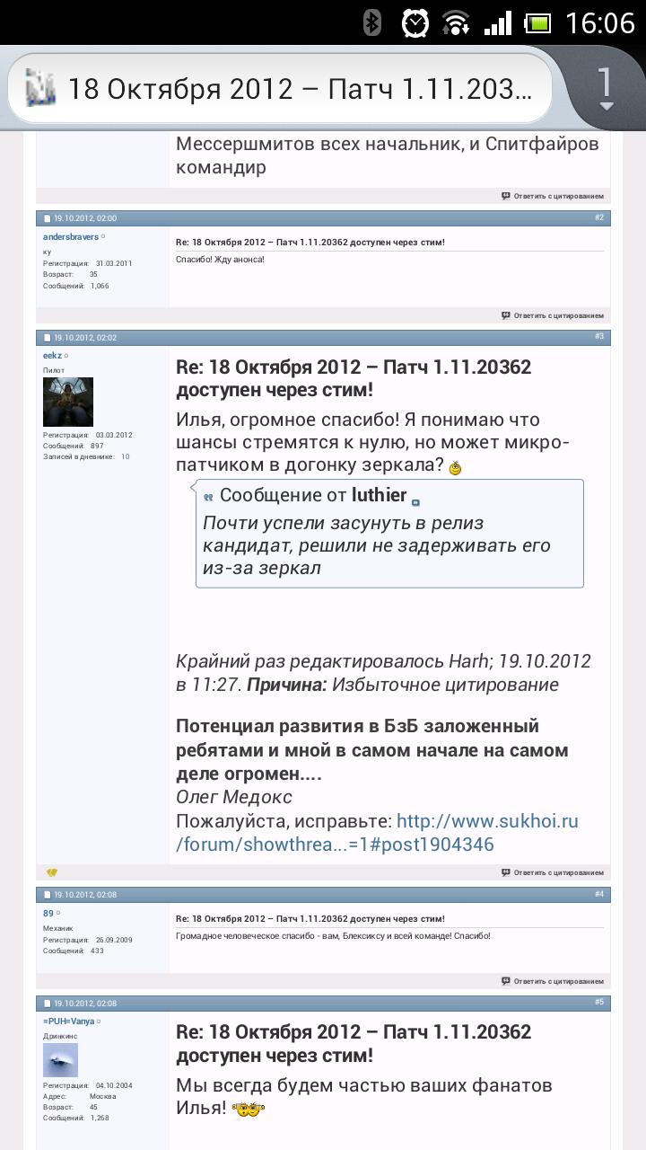 http://habrastorage.org/storage2/7a4/85b/ae8/7a485bae81f3e96f2cf5ba9db06821fa.png