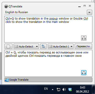 Гаджеты для языкового перевода для вашего рабочего стола Windows 2021
