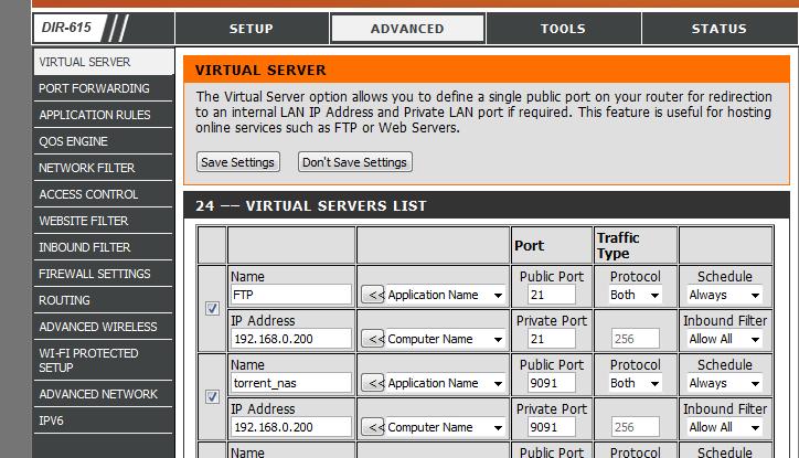 Пошаговая инструкция по настройке sharecenter pro 1200
