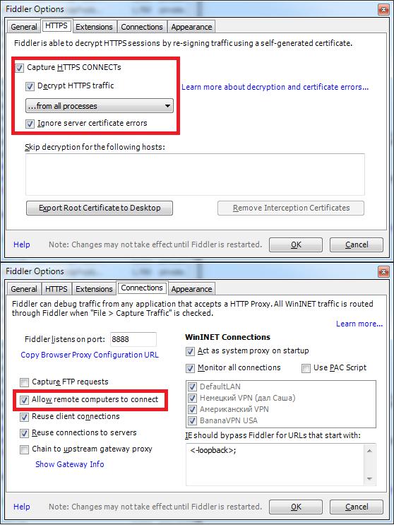 Перехват HTTPS-траффика между Android-устройством и внешним