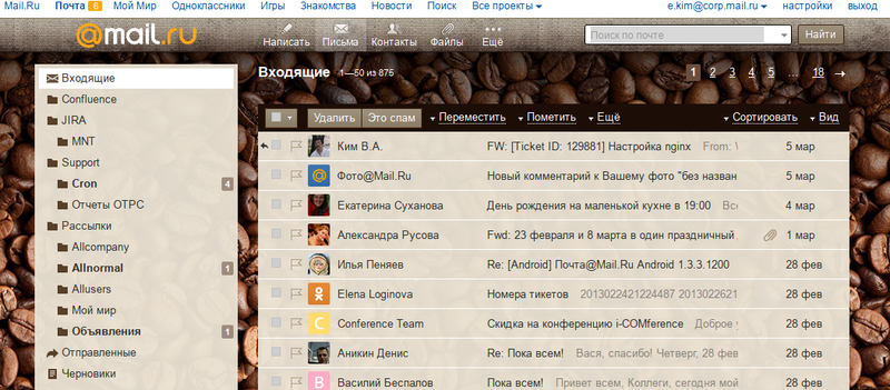 Просто о безопасности почты / Блог компании Mail ru Group / Хабр